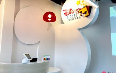 Como trocar seu voucher pelo ingresso físico na Disney